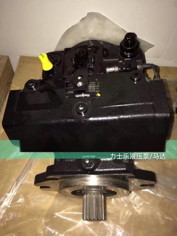 力士樂泵車配件 三一 中聯 泵車 力士樂A11VLO190