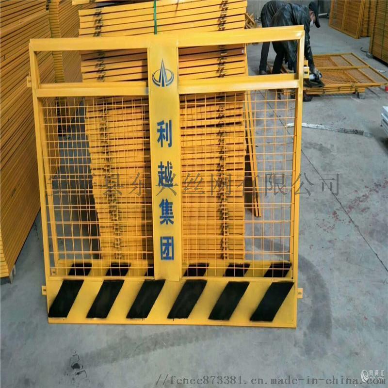 基坑护栏-基坑护栏网-工地护栏
