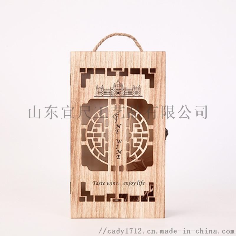 雙支桐木輕燒紅酒盒禮盒包裝