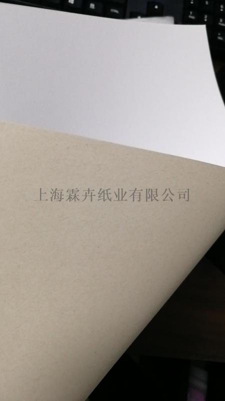 瑞典单光白牛皮纸 纸吸管 食品级白牛皮纸