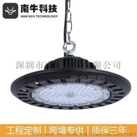 100W 150W 200W LED UFO工矿灯