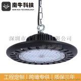 100W 150W 200W LED UFO工礦燈