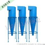 濟南工業電焊機煙塵淨化器 旋風脈衝布袋除塵器