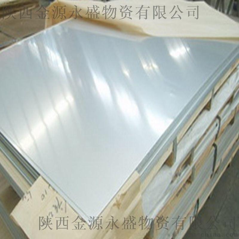 新疆2mm不鏽鋼篩板 不鏽鋼防滑板