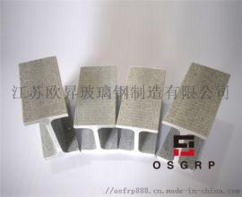 玻璃钢型材-「江苏欧升」