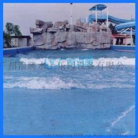 水上乐园设备人工造浪气动造浪供应厂商广州浪腾