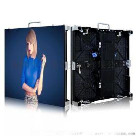江苏室内地产高清LED显示屏厂家直供