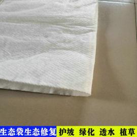 聚丙烯编织布袋, 吉林编织袋