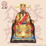 河南财神雕像厂家 树脂材质 极彩贴金范蠡财神像