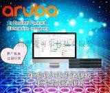 Aruba移動虛擬軟體、硬體無線控制器