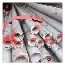 304不锈钢管 无缝管 规格齐全 大量现货