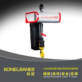 科尼环链电动葫芦 CLX电动葫芦 小型电动葫芦