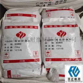 陶瓷耐磨涂料高温系统用耐磨胶泥