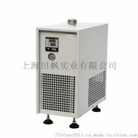 实验室低温冷水机设备
