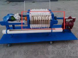 XMQ3/380-UB 全新3平方手动小型连泵一体压滤机