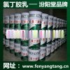氯丁膠乳是用於隧道管片嵌縫/管片嵌縫