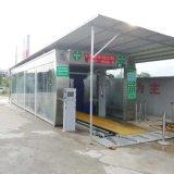 隧道式洗車機 加油站專用隧道洗車機
