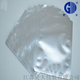 高温铝箔袋定制真空耐穿刺食品袋熟鱼熟食包装
