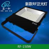 东莞蓝一和150W泛光灯外壳 LED泛光灯外壳套件