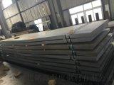 上海供應 耐磨板NM500 6*2000*6m