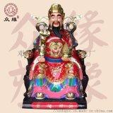 優質文武財神像 趙公明 比干雕塑貼金財神爺佛像