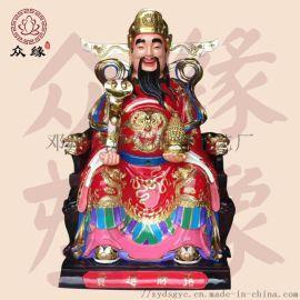 優質文武財神像 趙公明 比幹雕塑貼金財神爺佛像