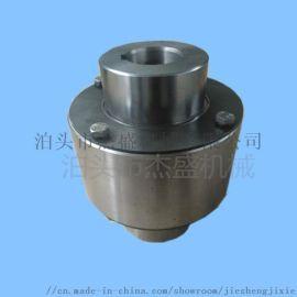 ZL(LZ)型弹性注销齿式联轴器