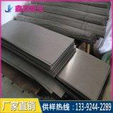 TA1钛板 TA2纯钛板 耐腐蚀TC4钛合金