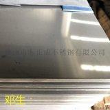 冷軋201不鏽鋼板2B板報價,重慶不鏽鋼卷板廠家