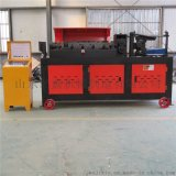 鋼筋調直機全自動鋼筋切斷機 鋼筋調直廠家直銷