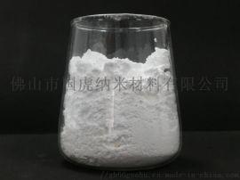 漆面抛光用氧化铝抛光粉,纳米氧化铝