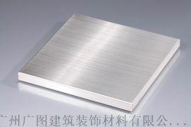 广州铝蜂窝板厂加工定制铝蜂窝复合板