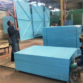 镀锌板冲孔网片  圆孔建筑层防护网 爬架网