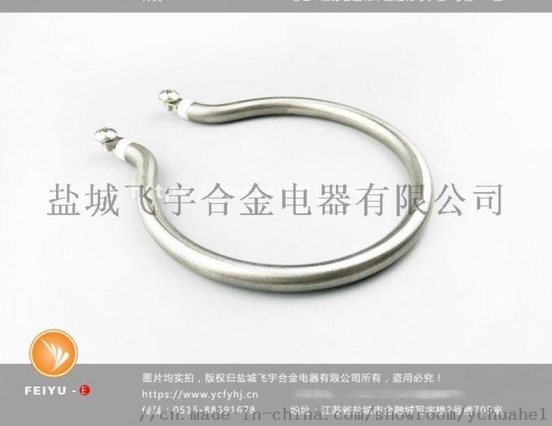環形電加熱管 圓形電加熱管飛宇供應