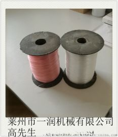 PE建工线拉丝机 塑料圆丝泥瓦布局线拉丝机生产设备