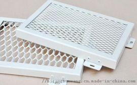 幕墙装饰铝板网 金属扩张网 喷涂吊顶铝单板