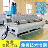 浙江明美 鋁型材鑽銑加工中心 高速鑽銑牀