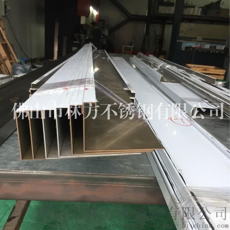 制造镜面不锈钢装饰线条 中式304不锈钢包边线条