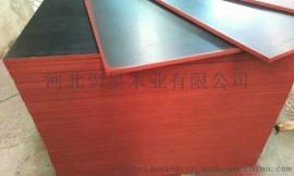 工程  高层整芯清水模板  醛胶面 建筑模板胶合板
