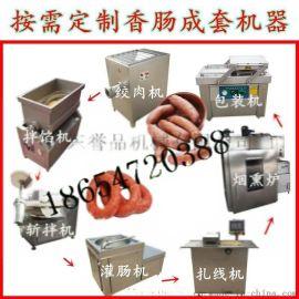 小型加工香肠机器-工业立式不锈钢地道肠灌肠机