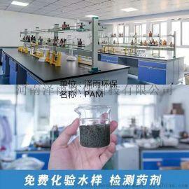 阴离子聚丙烯酰胺厂家-聚丙烯酰胺外观