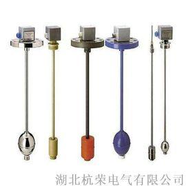 浮球液位开关LY-K21