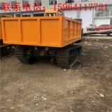 供应小型座驾式履带运输车 柴油履带运输车