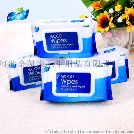 湿卫生纸/厕用湿纸巾/湿厕纸//可贴牌订制