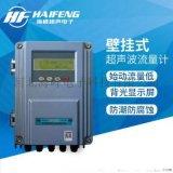 海峯DN300單聲道管段式超聲波熱量表
