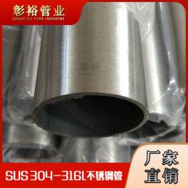316L不锈钢厚壁管127*3mm大口径圆管