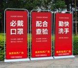 南京海报设计-海报设计印刷