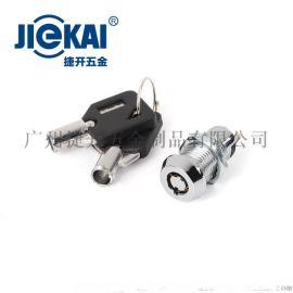 JK005 電子鎖 12mm保險箱鎖 ROSH認證