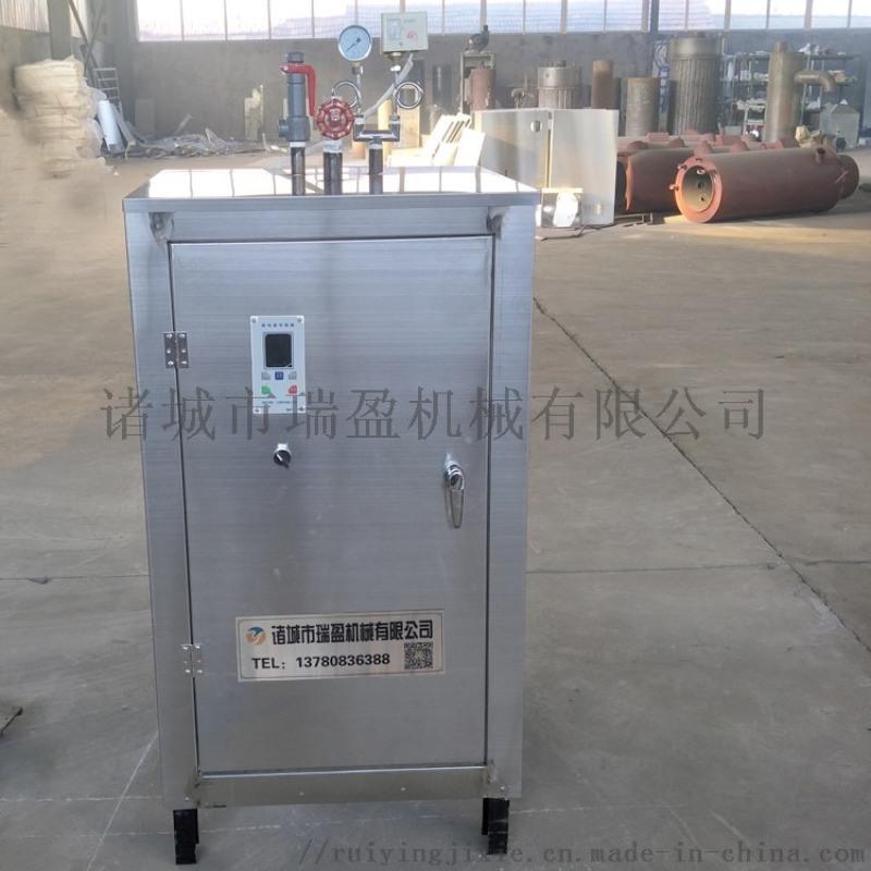 服装洗涤用电蒸汽发生器  电蒸汽锅炉