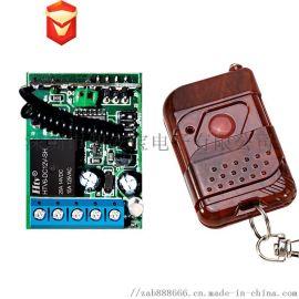 学习码无线遥控器 厂家直销无线发射器